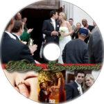 Holiday Engagement (2011) R1 Custom Art