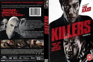 Killers 2014 custom dvd cover