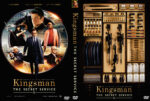 Kingsman: The Secret Service (2015) Custom DVD Cover
