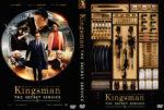 Kingsman: The Secret Service (2015) Custom DVD Cover