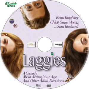 Laggies dvd label