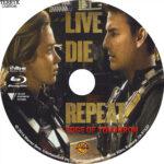 Live Die Repeat: Edge of Tomorrow (2014) Blu-Ray Custom Label