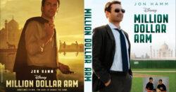 Million Dollar Arm dvd cover