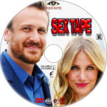 Sex Tape (2014) R1 Custom Label