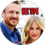 Sex Tape (2014) R1 Custom Label