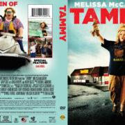 Tammy (2014) R1