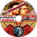 The Interview (2014) R1 Custom Label