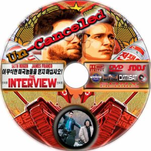 The Interview dvd label