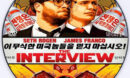 The Interview (2014) R0 Custom Label