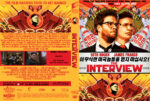 The Interview (2014) R0 Custom Cover & Label