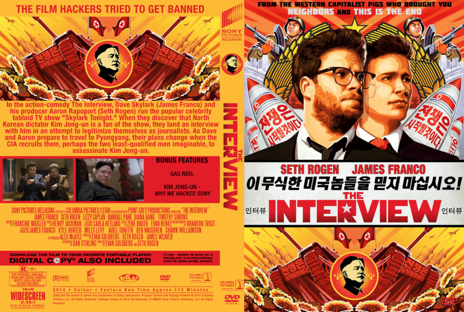 The Interview dvd cover
