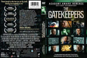 The Gatekeepers dvd cover