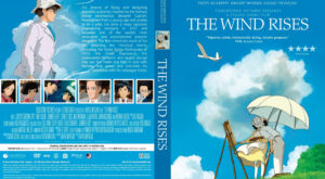 The Wind Rises dvd cover