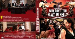 Why Don't You Play in Hell? dvd cover