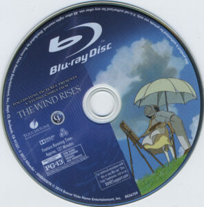 the Wind Rises blu-ray dvd label