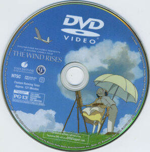 the Wind Rises dvd label