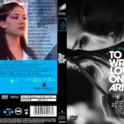 To Write Love on Her Arms (2015) R0 CUSTOM DVD Cover