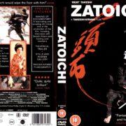 Zatoichi (2003) R2