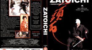 Zatoichi dvd cover