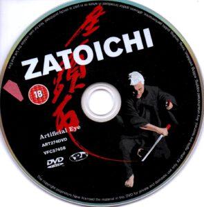 Zatoichi dvd label