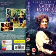 Gorillas In The Mist (1988) WS R2