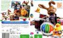 Hop (2011) WS R4 Retail