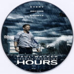 Hours (2013) Custom CD Cover