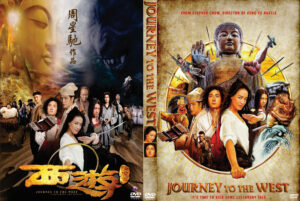 journey to the west dvd cover