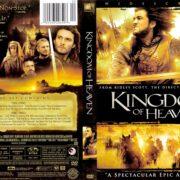 Kingdom of Heaven (2005) WS R1