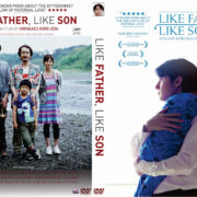 Like Father, Like Son (2013) Custom DVD Cover