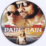 Pain & Gain (2013) R0 Custom CD Cover