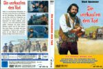 Sie verkaufen den Tod (Bud Spencer Collection) (1972) R2 German