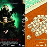 The ABCs of Death (2012) R0 Custom