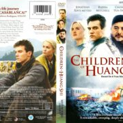 The Children of Huang Shi (2008) WS R1