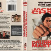 The Legend of the Drunken Master (1994) WS R1