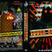 Tower Block (2012) R0 Custom