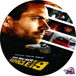 vehicle_19_2013_r0_custom-[cd]-[www.getdvdcovers.com]