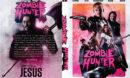 Zombie Hunter (2013) R0 Custom